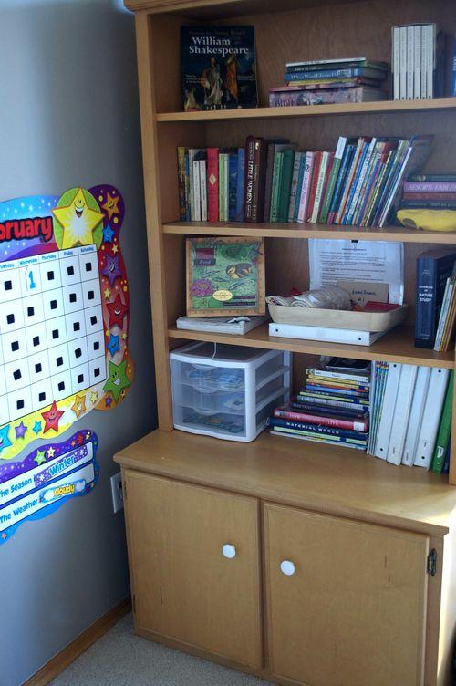 School room 3